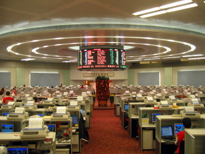 Hong_Kong_Exchange_Trade_Lobby_2007