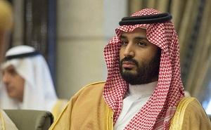 Saudi Arabia's Vision for the Future