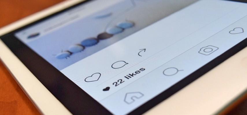 Instagram: Visual Storytelling for Your Brand