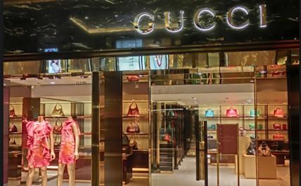 Gucci Store