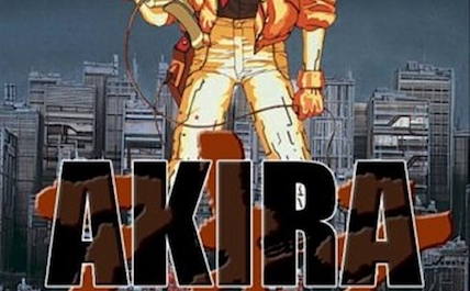 Tokyo Akira