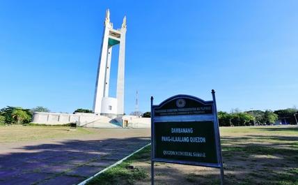The Quezon Memorial