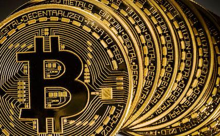 Bitcoin number