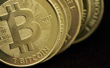 Bitcoin stack