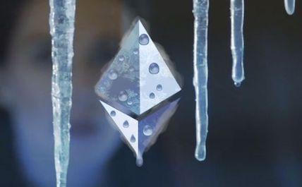 Ethereum blue