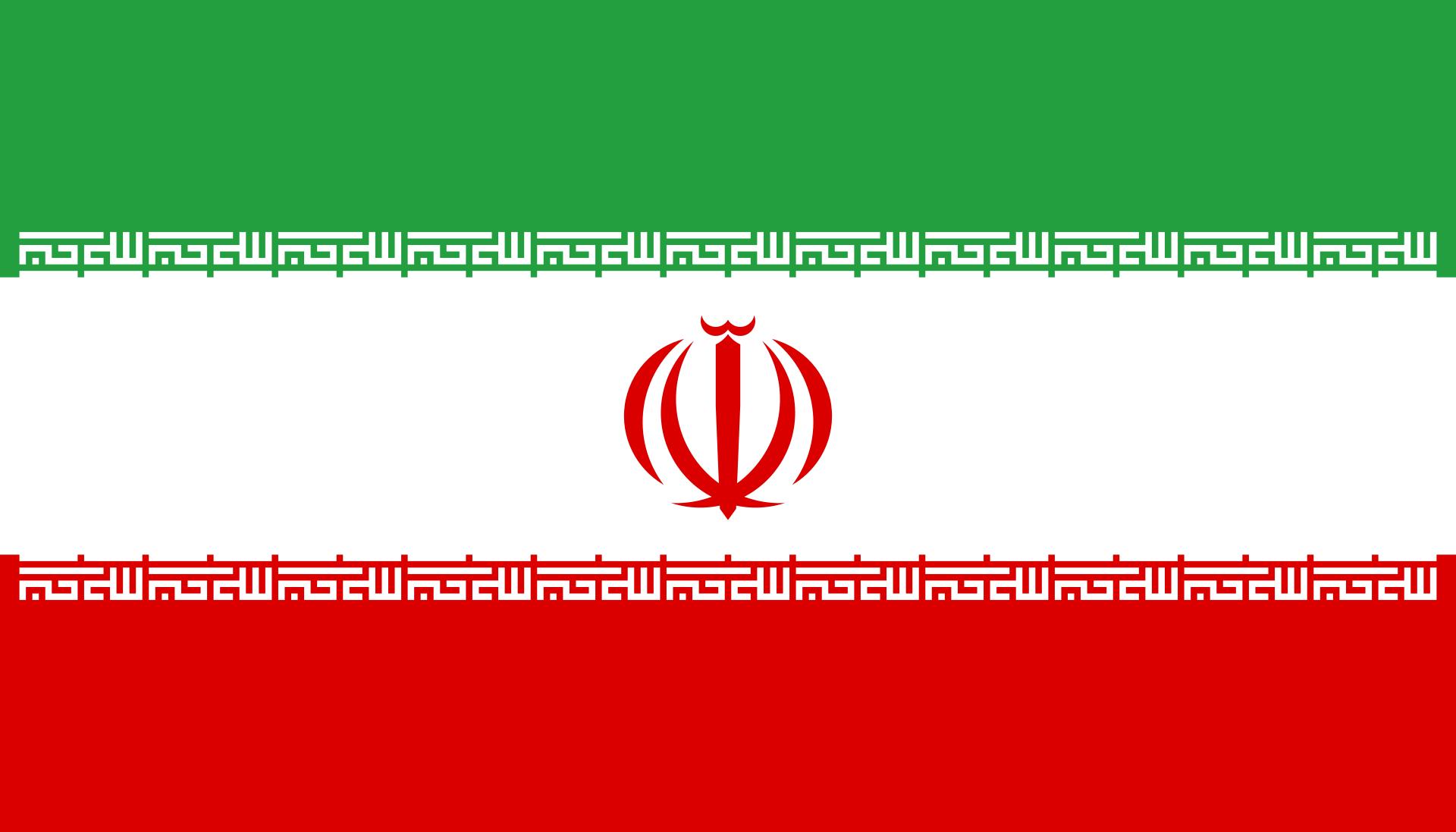 2021 Best Colleges in Iran
