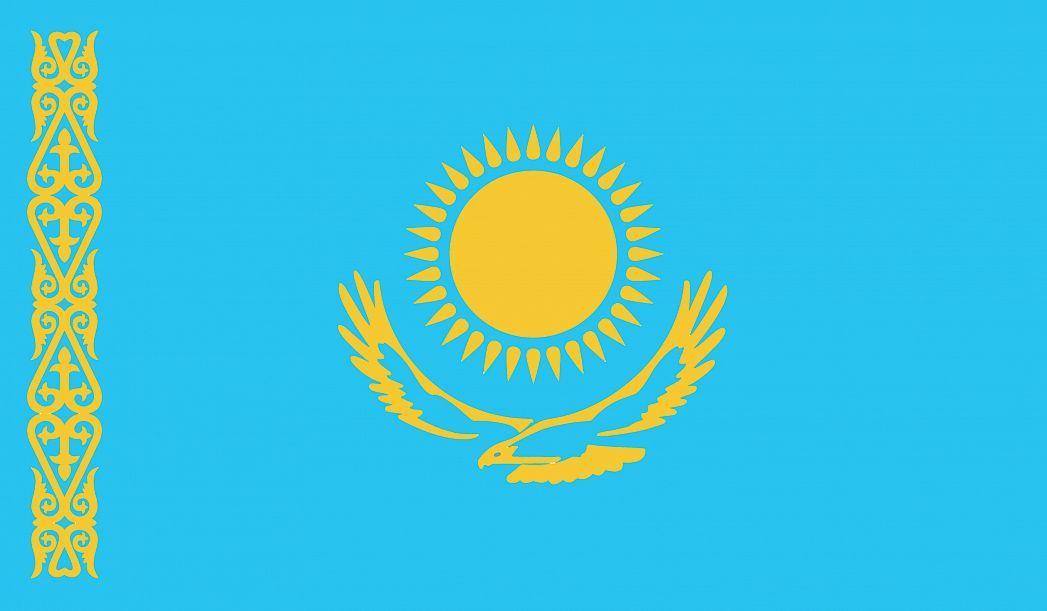 2021 Best Colleges in Kazakhstan