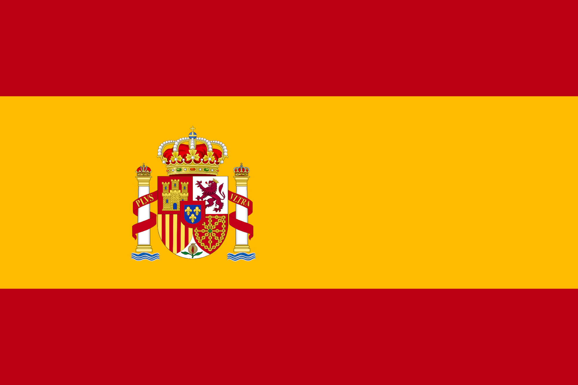 2021 Best Colleges in Spain